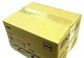 بسته پستی