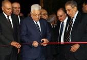 سفر اتحادیه عرب به رام الله
