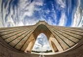 Tahran Notları: Kayradaki Bitimsizlik