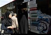 اتوبوس مطالعه در همدان