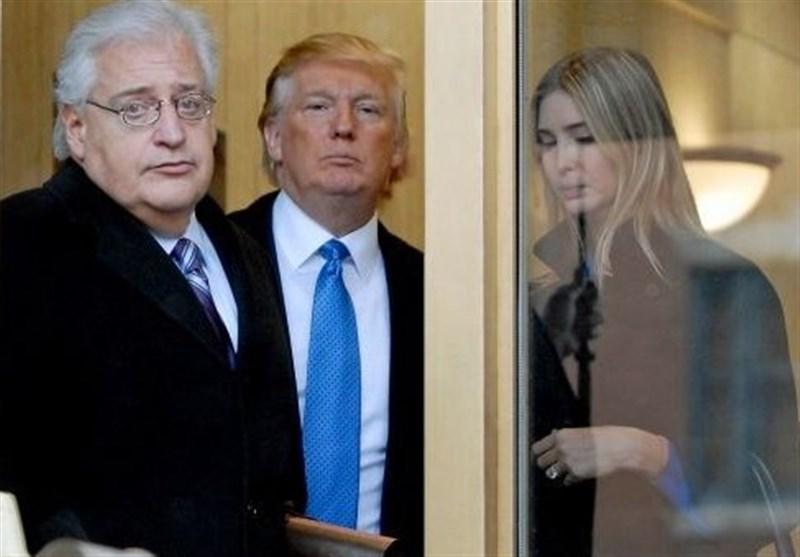 نامزد ترامپ برای سفارت آمریکا در تل آویو با اعتراض مواجه شد