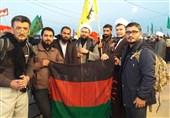 اربعین افغانستانی ها