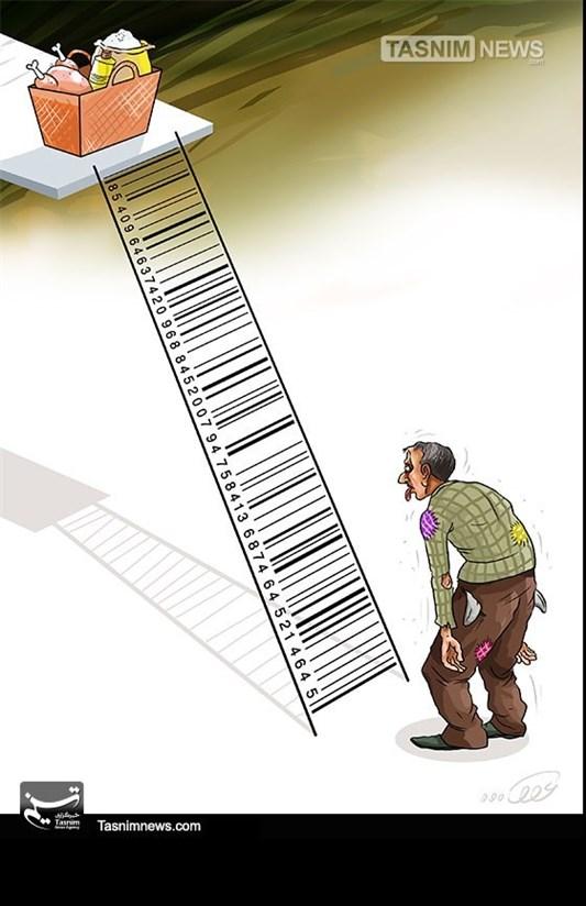 کاریکاتور/ نبردبان گرانی و معیشت مردم!!!