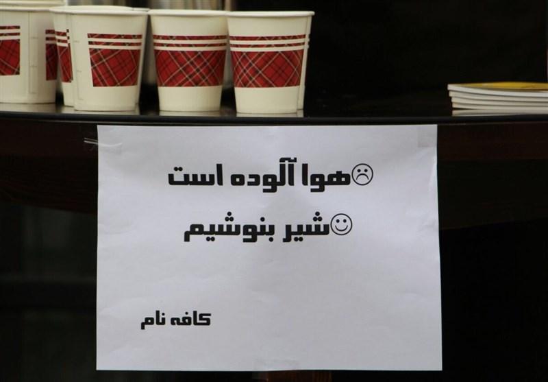 اقدام تحسین برانگیز یک«کافه کتاب»در آلودهترین روز تهران+عکس