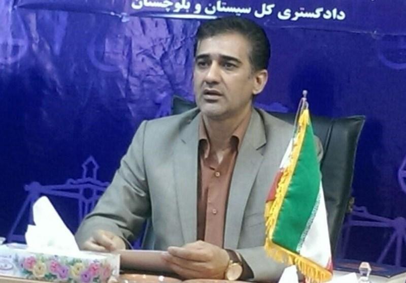محمدعلی حمیدیان معاون اجتماعی و پیشگیری از وقوع جرم دادگستری سیستان و بلوچستان