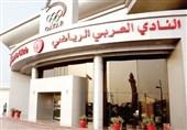 العربی قطر