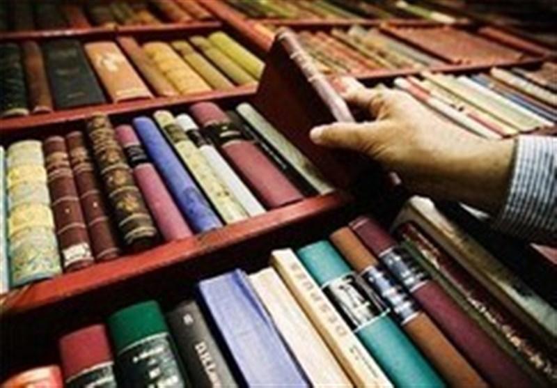 دانایی را به یکدیگر هدیه کنیم/ توزیع 200 جلد کتاب در میدان شهدای تهران