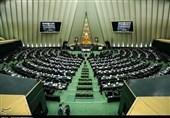 بیست و سومین جلسه مجلس برای رسیدگی به برنامه ششم با 136 کرسی خالی