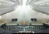آغاز بیستمین جلسه مجلس برای بررسی برنامه ششم توسعه