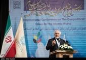 همایش بین المللی بحرانهای ژئوپلتیکی در جهان اسلام