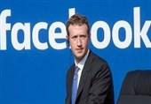 خط و نشان زاکربرگ برای کاربران فیسبوک