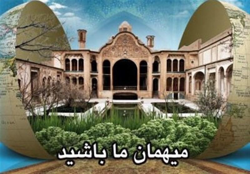 رویدادی جهانی طی 40 روز دیگر برای معرفی باشکوه ایران به دنیا