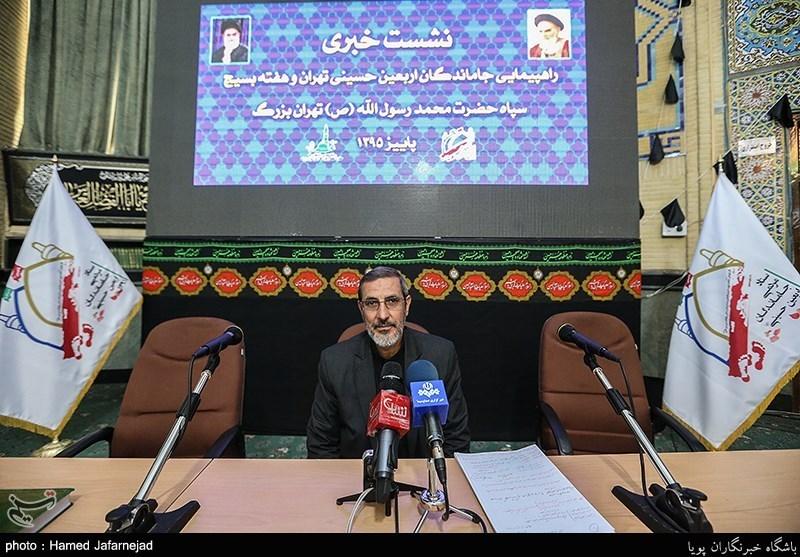 ر نشست خبری تشریح برنامه های ستاد مردمی اربعین حسینی و هفته بسیج