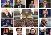 استیضاح وزرای افغانستان