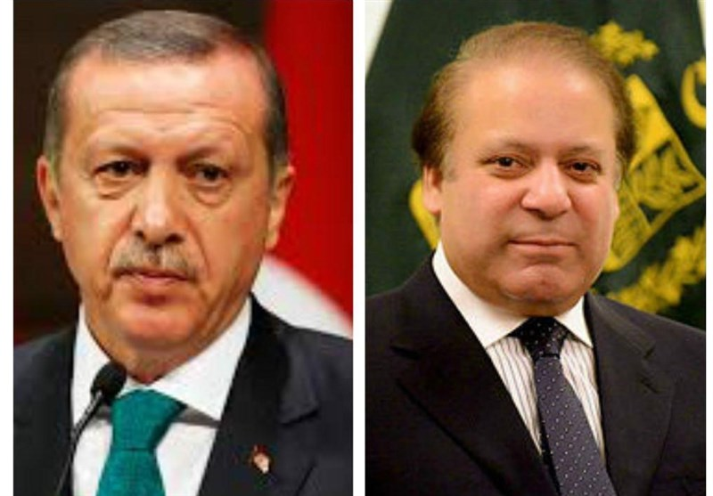 Pakistan Gülen Cemaatine Üç Gün Mühlet Verdi