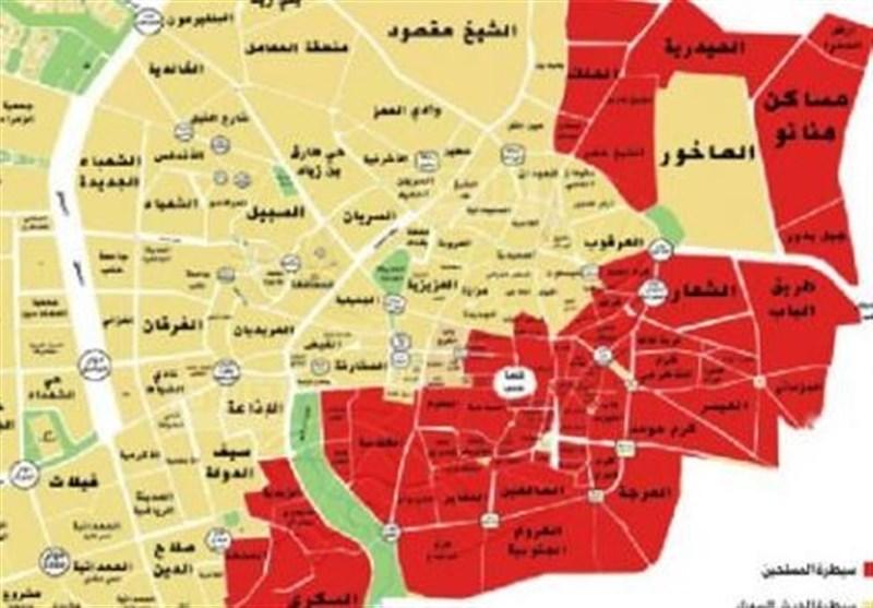 مشرقی حلب کے مکینوں کا وسیع پیمانے پر مظاہرہ/ دہشتگردوں سے علاقے چھوڑنے کا مطالبہ