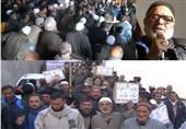 مقبوضہ کشمیر: انجمن شرعی کے صدر دفتر پر اراکین کا اجلاس / اربعین کے انتظامات کو حتمی شکل