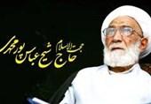 حجت الاسلام پورمحمدی