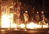 تظاهرات آتن