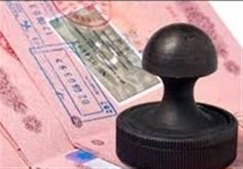 عوارض خروج از کشور کاهش مییابد