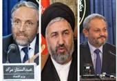 پارلمان افغانستان در آخرین روز از استیضاح 17 وزیر دولت کابل به 3 نفر رای اعتماد داد