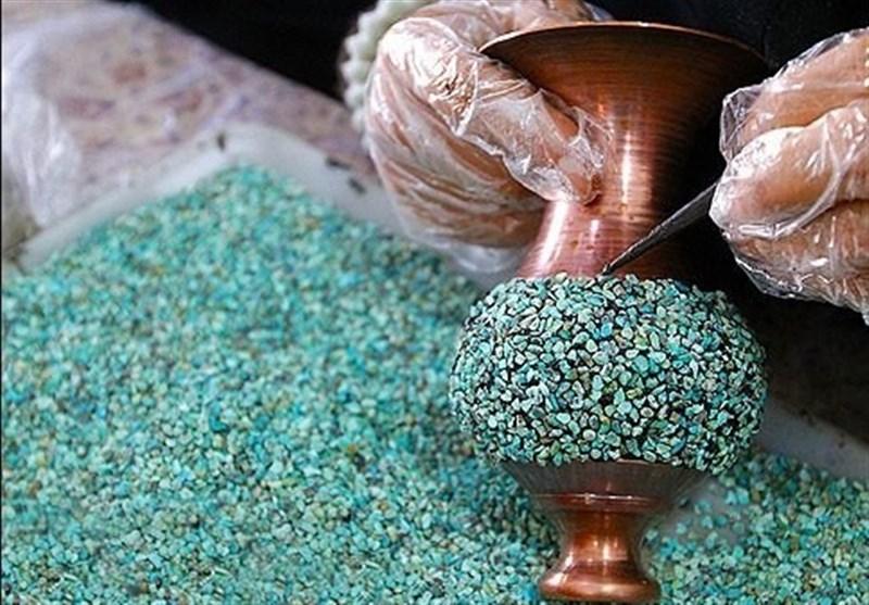 دیزاین پارسی سوغاتی هزار رنگ ایرانی