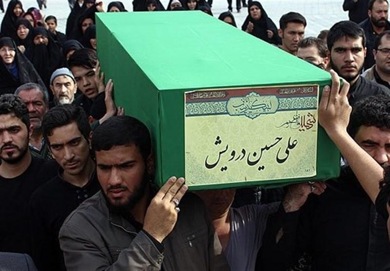 مراسم تشییع و خاکسپاری شهید مدافع حرم فاطمیون در گلزار شهدای تهران