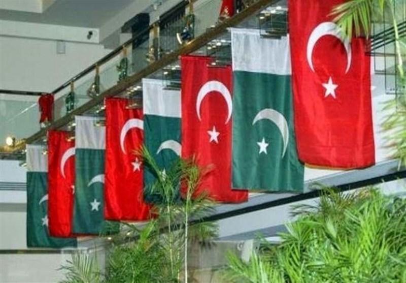 پاک ترک پرچم