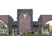 دانشگاه آزاد ماهشهر