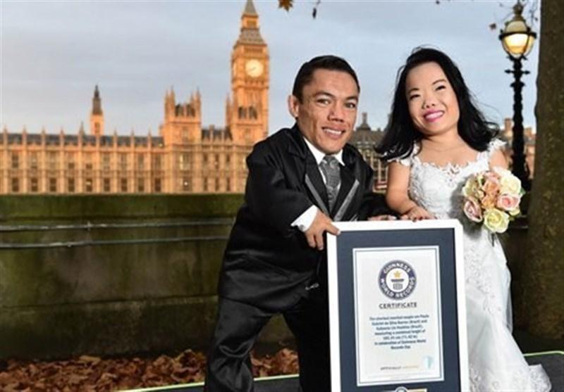 کوتاهترین زوج جهان ثبت جهانی شدند+عکس