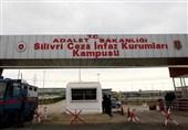 زندان ترکیه