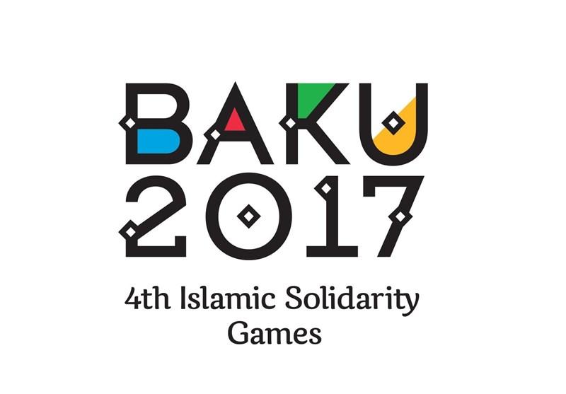 بازی های کشورهای اسلامی