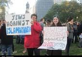 تظاهرات یهودیان آمریکا علیه مشاور ارشد ترامپ و اسلامهراسی + تصاویر و فیلم