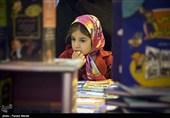 نمایشگاه فصلی کتاب -کرمانشاه