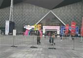 نمایشگاه بینالمللی کتاب کودک شانگهای
