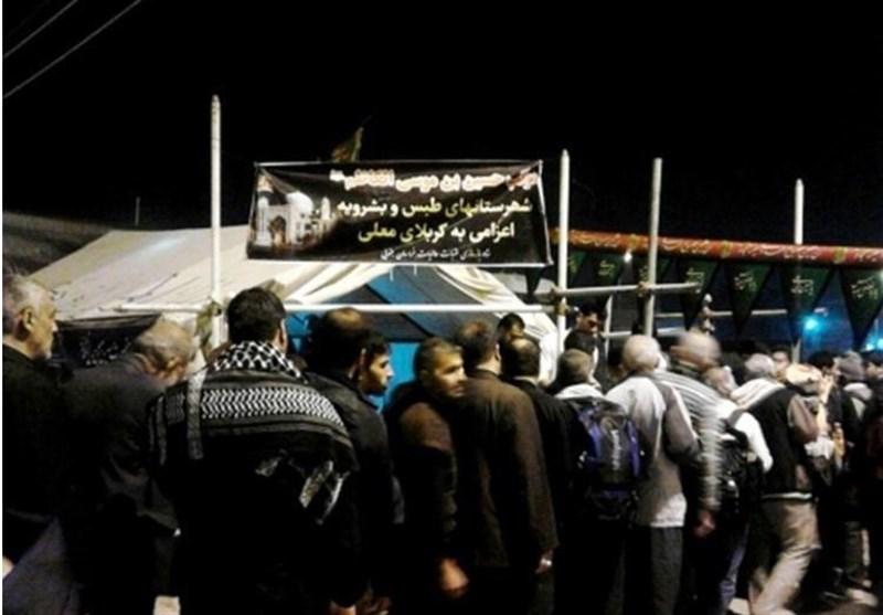 بیش از ۱۱ هزارزائر اربعین در موکبهای خراسانجنوبی در شهر کاظمین اسکان یافتند