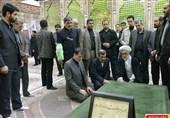 تجدید میثاق محمود احمدینژاد با آرمانهای انقلاب اسلامی