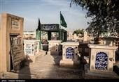 قبرستان وادی السلام - عراق