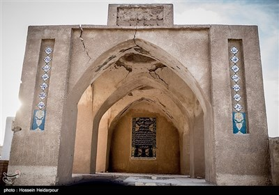 مقبرة وادی السلام- نجف الأشرف