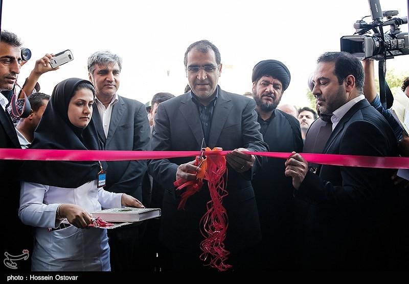"""بیمارستان جدید چشم پزشکی """"الزهرا(س)"""" زاهدان افتتاح شد"""