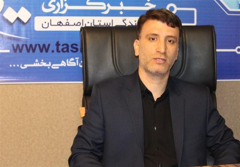 غفوری رئیس بسیج دانشجویی اصفهان