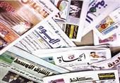 الصحف العربیة: لا حکومة جدیدة فی الأفق العراقی.. وإسرائیل تجد فرصتها التاریخیة للتطبیع مع الأنظمة العربیة