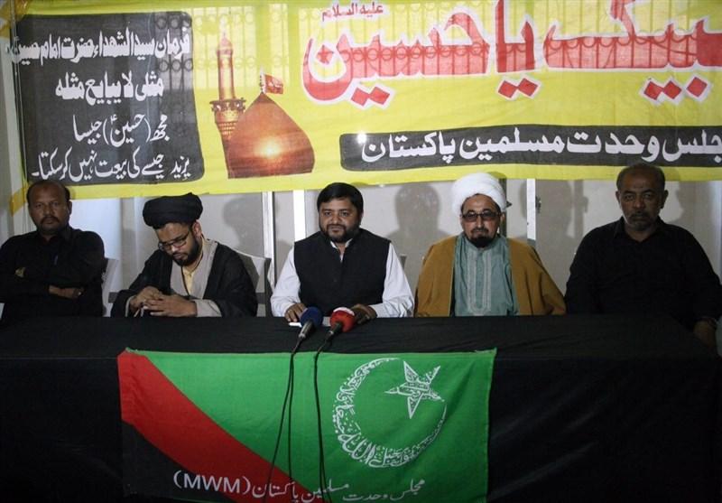 تکفیری دہشت گرد تنظیمیں پاکستان کی سالمیت کیلئے سب سے بڑا خطرہ ہیں، مجلس وحدت مسلمین
