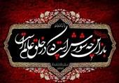 جایگاه شعر آیینی در دیار باباطاهر/دلایل ماندگاری شعر آیینی در تاریخ ایران اسلامی