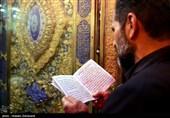 زیارت اربعین حسینی(ع) در کربلای ایران طنینانداز شد