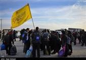 فراخوان مقالات علمی، پژوهشی و فرهنگی اربعین حسینی اعلام شد
