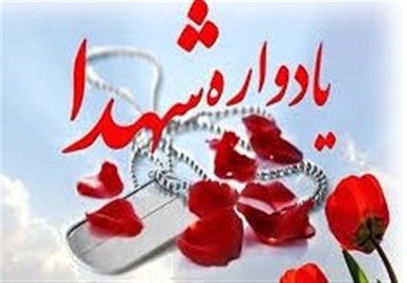 یادواره شهدای ورزشکار شهرستان یزد برگزار میشود