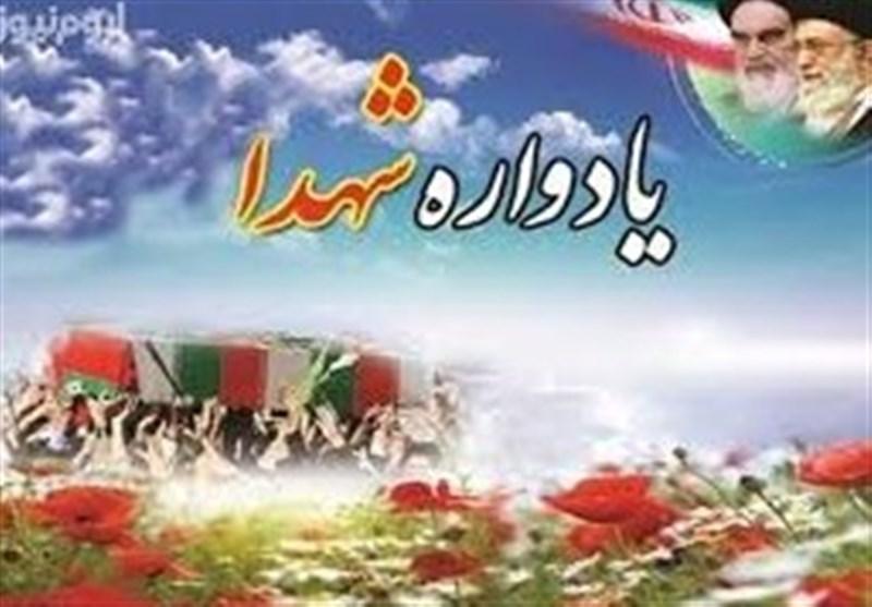 سردار مجیدایینه در  یادواره شهدای گروه 63خاتم(ص)