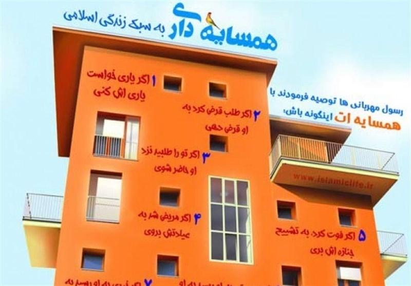 تهرانی ها و آپارتمان نشینی به سبک دهه 70!