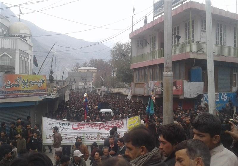 گلگت بلتستان میں بھی شہدائے کربلا کا چہلم عقیدت و احترام سے منایا گیا + تصاویر